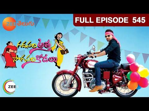 Gadasari Atta Sogasari Kodalu 2 - Watch Full Episode 545 of 8th March 2013 | cinevedika.com