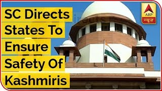 SC Directs States To Ensure Safety Of Kashmiris   ABP Uncut   ABP News - ABPNEWSTV