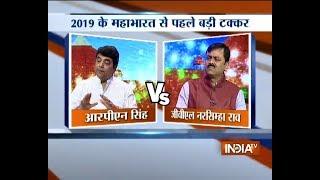 Jai Hind | IndiaTV Conclave | Debate between BJP's GVL Narsimha and Congress' RPN Singh - INDIATV