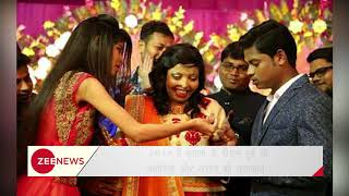 Acid Attack Survivor gets engaged on Valentines Day at Sheroes in Lucknow - ZEENEWS