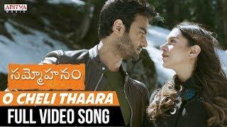 O Cheli Thaara Full Video Song || Sammohanam Songs || Sudheer Babu, Aditi Rao Hydari - ADITYAMUSIC