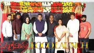 Vishwamitra Title Logo Launch | Nanditha - IGTELUGU