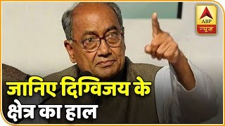 Sutradhar: Know the mood of residents of MP's Raghogarh on Congress leader Digvijaya Singh - ABPNEWSTV