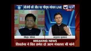 India News Exclusive intervie with Piyush Goyal - ITVNEWSINDIA