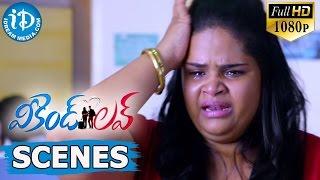 Week End Love Movie Scenes || Supriya Sailaja, Vidyu Raman deleted Project File - IDREAMMOVIES