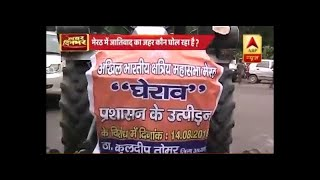 Meerut: Bhim Army Doing Politics Against Our Community, Alleges Thakurs | ABP News - ABPNEWSTV