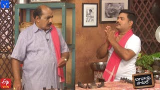 Babai Hotel 27th March 2020 Promo - Cooking Show - Rajababu,Ganesh - Mallemalatv - MALLEMALATV