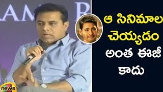 KTR Says It Is Not Easy To Do Like Bharath Ane Nenu Movie | The Spirit of Hyderabad programme - MANGONEWS