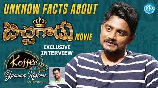 Unknown facts about Bichagadu movie - DOP Prasanna Kumar Interview    Koffee With Yamuna Kishore #16 - IDREAMMOVIES
