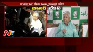 Nitish Kumar Vs lalu Prasad Yadav || War Of Words || Mataku Mata || NTV - NTVTELUGUHD