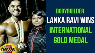 Bodybuilder Lanka Ravi Wins International Gold Medal, International Medal | Mango News - MANGONEWS