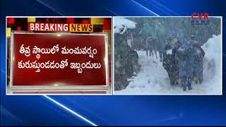 104 Telugu People Stuck In Chardham Yatra at Badrinath   CVR NEWS - CVRNEWSOFFICIAL