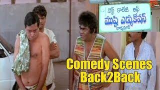 MS Narayana & Babu Mohan Comedy Scenes Back To Back | TeluguOne - TELUGUONE