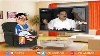 Dada Political Satires On Sujana Chowdary over Ed Raids on His Assets | iNews - INEWS