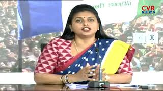 YCP MLA Roja Slams CM Chandrababu Naidu over Pulwama Incident | CVR News - CVRNEWSOFFICIAL