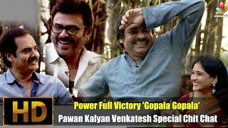 Power Full Victory 'Gopala Gopala' Pawan Kalyan Venkatesh Special Chit Chat - IGTELUGU