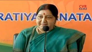 Union Minister Sushma Swaraj Speaks To Media | Telangana Elections | CVR News - CVRNEWSOFFICIAL