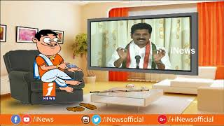 Dada Political Punches On Revanth Reddy Over Vote For Note Case| Pin Counter | iNews - INEWS