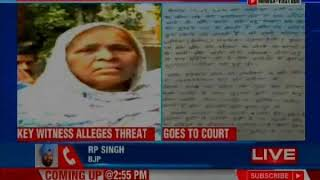 1984 Riots case key witness Cham Kaur goes to court; accuses Sajjan Kumar of offering money - NEWSXLIVE