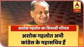 Sutradhar(23.10.2018): Since Vasundhara did not work, Gehlot will win this time, says Jodh - ABPNEWSTV