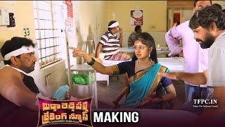 Buddareddy Palli Breaking News Movie Song Making | TFPC - TFPC