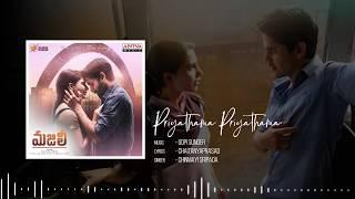Priyathama Priyathama Full Song★40 Minutes Loop★|| MAJILI Songs || Naga Chaitanya, Samantha - ADITYAMUSIC
