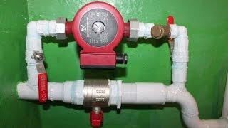 Установка циркуляционного насоса GRUNDFOS в систему отопления. Монтаж байпаса