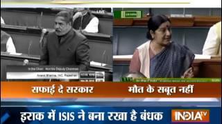 India TV News : Ankhein Kholo India | November 29, 2014 - INDIATV