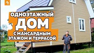 Хотите жить в качественном и уютном доме!? Строительство каркасных домов. Часть 1
