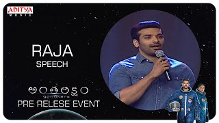 Raja Speech @ Antariksham 9000 KMPH Pre - Release Event - ADITYAMUSIC
