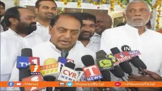 Minister Indrakaran Reddy Inaugurates Matha Sisu Center In Mancherial | iNews - INEWS