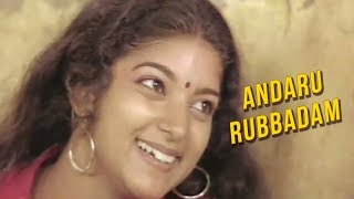 Andaru Rubbadam |Bharyalu Jagratha | Telugu Movie Video Song |  Raghu| Geeta | Sitara | Ilayaraja - RAJSHRITELUGU