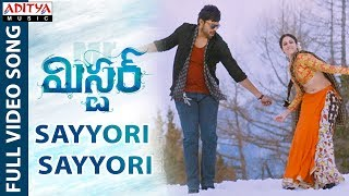 Sayyori Sayyori Full Video Song || Mister Video Songs || Varun Tej, Lavanya, Hebah || Mickey J Meyer - ADITYAMUSIC