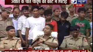 Kanpur murder case: Piyush heard Jyoti's shrieks on phone - ITVNEWSINDIA