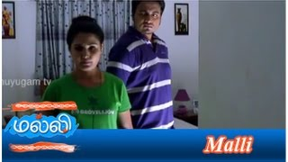 Malli 13-08-2014 – Puthuyugam TV Sonia Agarwal Serial Episode 203