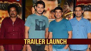 Srinivasa Kalyanam Trailer Launch By SuperStar Mahesh Babu | TFPC - TFPC