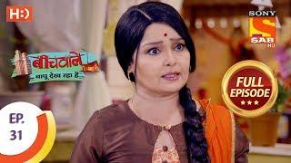 Beechwale Bapu Dekh Raha Hai - Ep 31 - Full Episode - 8th November, 2018 - SABTV