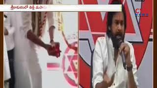 Janasena Chief Pawan Kalyan Praises Nadendla Manohar | Nadendla Manohar in Janasena | CVR NEWS - CVRNEWSOFFICIAL