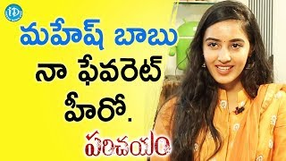 Actress Simrat Kaur About Her Favourite Actor In Tollywood | #Parichayam | Talking Movies - IDREAMMOVIES