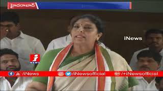 Renuka Chowdhury Press Meet | రేణుక చౌదరి సంచలన వ్యాఖ్యలు  | inews | - INEWS