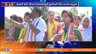 TPCC Chief Uttam Kumar Reddy Wife Padmavathi Face To Face Over Election Campaign | iNews - INEWS