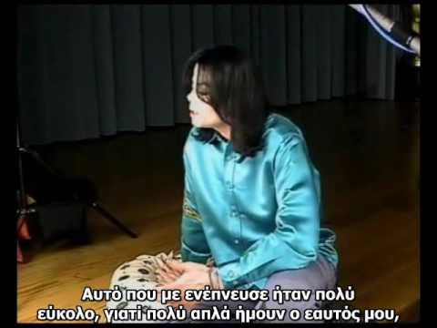 The footage you were never meant to see part 1 of 8- Greek subtitles