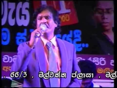 kumarasiri Pathirana with Golden Shadows Live Show