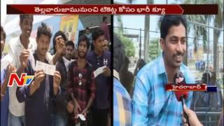 Bahubali Craze || Huge Fans Rush for Baahubali 2 Tickets at IMax and Hyderabad theaters || NTV - NTVTELUGUHD