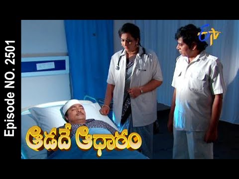 Aadade Aadharam | 22nd July 2017| Full Episode No 2501 | ETV Telugu | cinevedika.com