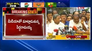 Siddaramaiah and Kumaraswamy  Press  Meet  At Raj Bhavan   Congress Supports JDS    CVR NEWS - CVRNEWSOFFICIAL