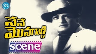 Nene Monaganni Movie Scenes - NTR Comedy || Sheela || Geetanjali - IDREAMMOVIES