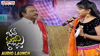 Paruchuri Gopala Krishna Emotional Speech At  Bhale Manchi Roju Audio Launch - ADITYAMUSIC