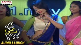 Dol Dolre Song Live Performance At Bhale Manchi Roju Audio Launch || Sudheer Babu, Wamiqa Gabbi - ADITYAMUSIC