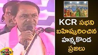 KCR Shocking Reaction by Seeing Crowd in Hanamkonda Public Meeting | #TelanganaElections2018 - MANGONEWS